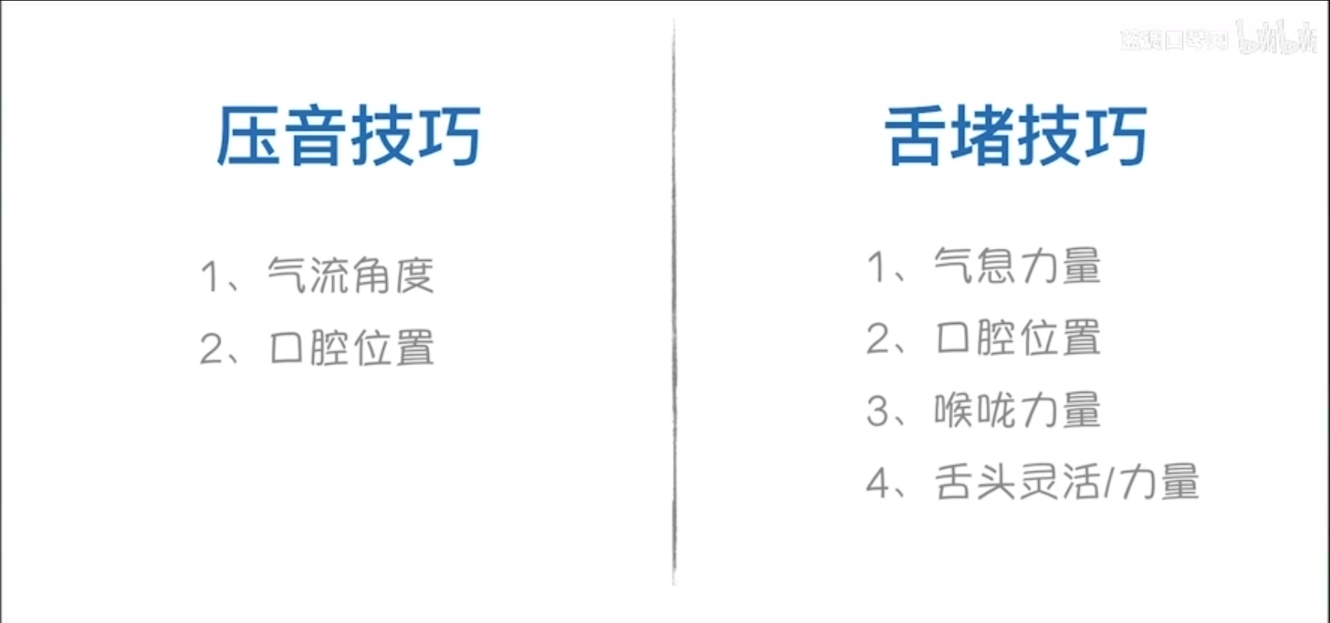 QQ浏览器截图20210625193038.png